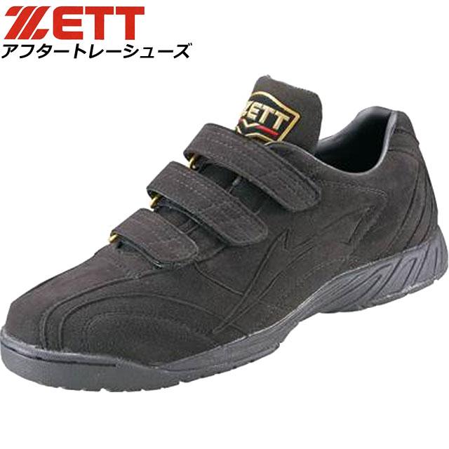 ゼット 野球 ソフトボール アフタートレーシューズ トレーニングシューズ プロステイタス ZETT BSR8676B ベースボール 靴 大人用