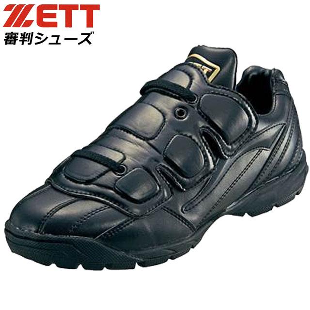ゼット 野球 ソフトボール 審判シューズ シンパンシューズ ZETT BSR9665 ベースボール 靴 アンパイアシューズ 大人用
