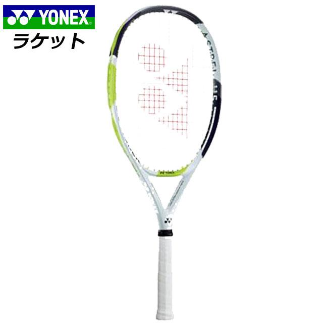 ヨネックス テニスラケット 硬式ラケット ラケット カーボン 振動吸収 高弾性 広め スマトテニスセンサー対応 アストレル スポーツ 運動 テニス 硬式 メンズ レディース 送料無料 緑 グリーン YONEX AST115