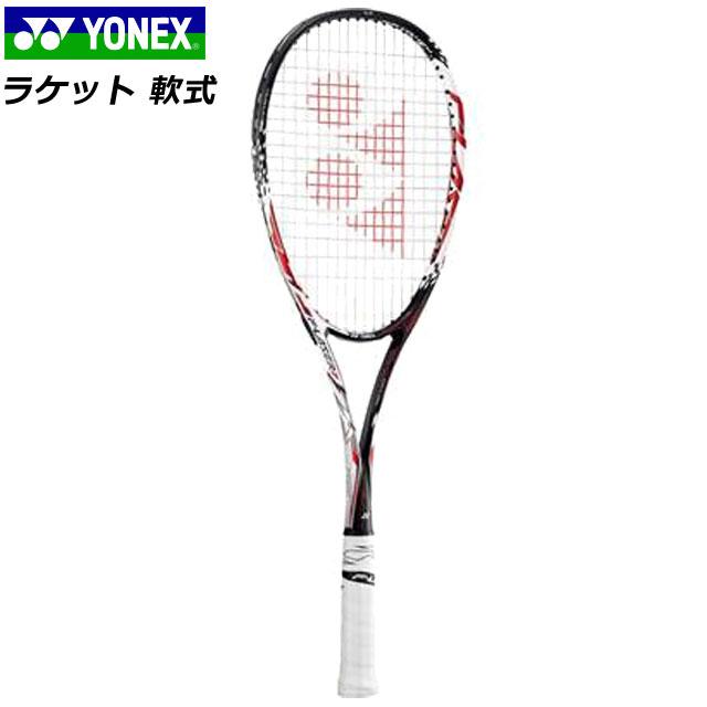 ヨネックス テニスラケット 軟式ラケット ラケット 軟式用 軟式テニス用 カーボン 高強度 高弾性 スピード重視 スポーツ 運動 テニス 軟式 メンズ レディース 送料無料 赤 レッド YONEX FLR7S