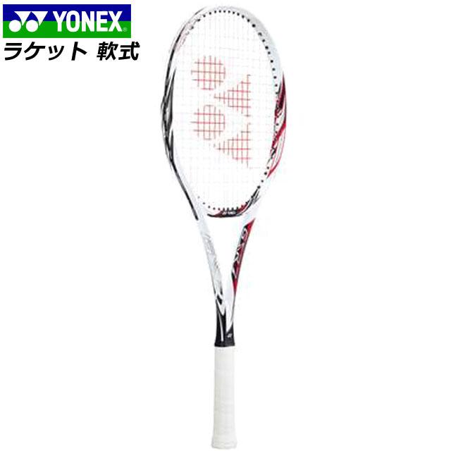 ヨネックス テニスラケット 軟式ラケット ラケット 軟式用 軟式テニス用 オールラウンドタイプ カーボン 高強度 柔軟性 シングルス向け スポーツ 運動 テニス 軟式 メンズ レディース 送料無料 黒 ブラック 白 ホワイト 赤 レッド YONEX GSR7