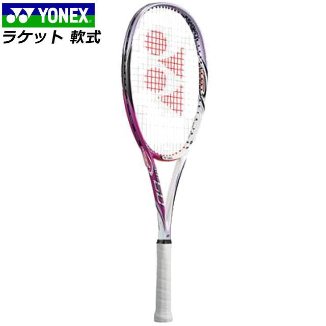 ヨネックス テニスラケット 軟式ラケット ラケット 軟式用 軟式テニス用 カーボン 高強度 柔らかい ダイナアシスト スポーツ 運動 テニス 軟式 レディース 送料無料 緑 グリーン 紫 パープル YONEX INX60