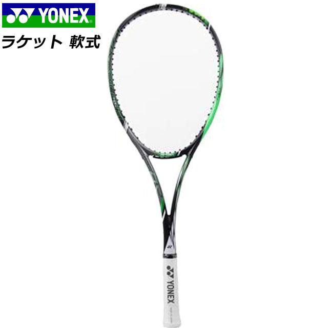 ヨネックス テニスラケット 軟式ラケット ラケット 軟式用 軟式テニス用 カーボン 高強度 高弾性 スポーツ 運動 テニス 軟式 メンズ レディース 送料無料 緑 グリーン オレンジ YONEX LR9S