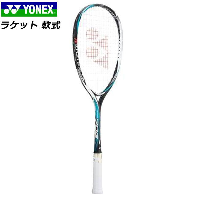 ヨネックス テニスラケット 軟式ラケット 軟式用 軟式テニス用 カーボン 高強度 スピード重視 スポーツ 運動 テニス 軟式 メンズ レディース 送料無料 黄色 イエロー 青 ブルー YONEX NXG70G
