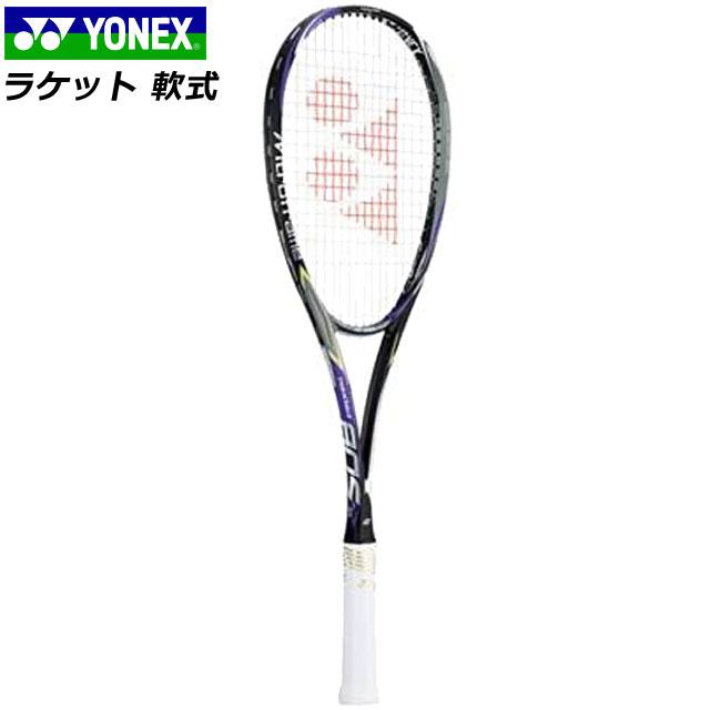 ヨネックス テニスラケット 軟式ラケット ラケット 軟式用 軟式テニス用 カーボン テクニック重視 ドライブクレーター スポーツ 運動 テニス 軟式 メンズ レディース 送料無料 紫 パープル YONEX NXG80S