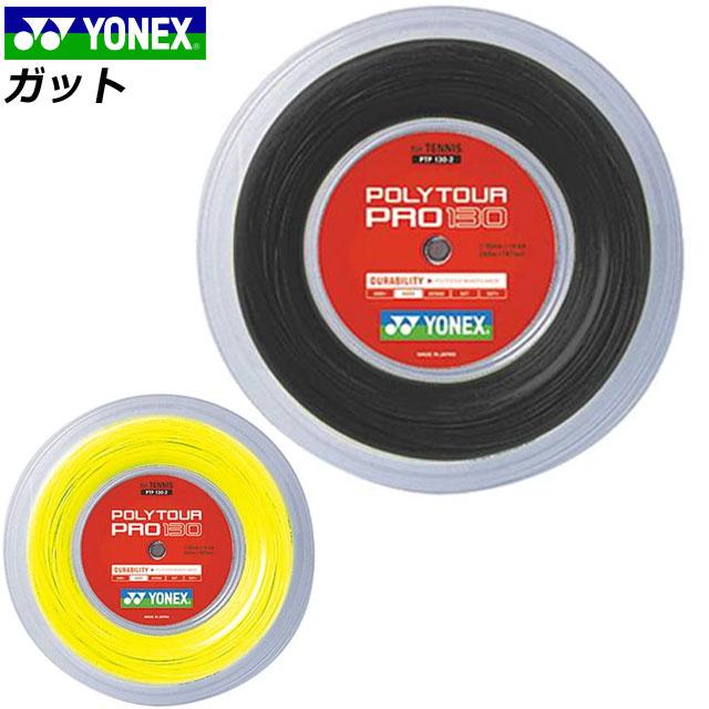 ヨネックス バドミントンガット バドミントン用ガット ガット バドミントン用 ポリエステル 柔らかい 耐久性 ポリツアープロ スポーツ 運動 バドミントン 送料無料 グラファイト 黄色 イエロー YONEX PTP1302
