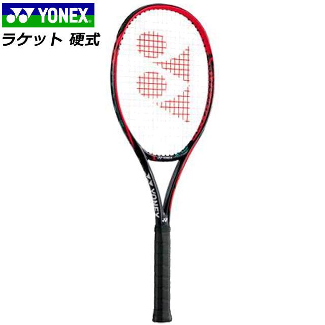 ヨネックス テニスラケット 硬式ラケット ラケット 硬式用 硬式テニス用 カーボン スピード重視 スマートテニスセンサー対応 スポーツ 運動 テニス 硬式 メンズ レディース 送料無料 赤 レッド YONEX VCSV95