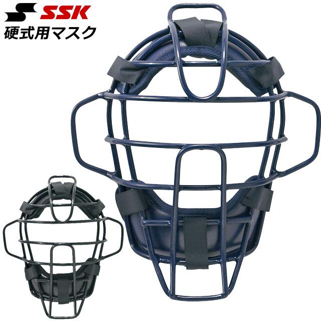 エスエスケイ 野球 硬式用マスク SSK CKM1510S マスク クロームモリブデン中空鋼 ベースボール
