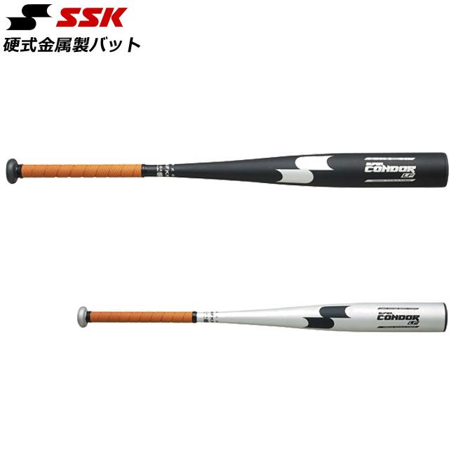 エスエスケイ 野球 硬式金属製バット スーパーコンドルLF SSK SBB1001 コンドル 強さ 耐久性 ベースボール