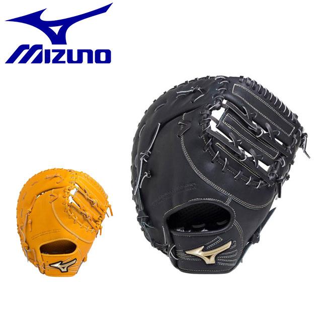 ミズノ ファーストミット 一塁手用 TK型 軟式用【グローバルエリート】Hselection02 グローブ 1AJFR183 MIZUNO 野球