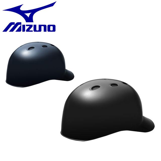 送料無料 ミズノ 硬式 捕手用 (受注生産) キャッチャー ヘルメット 1DJHC102 MIZUNO 野球