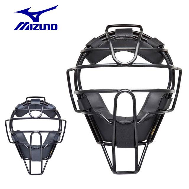 ミズノ 野球 【ミズノプロ】硬式 審判員用 マスク 1DJQH110 MIZUNO 野球