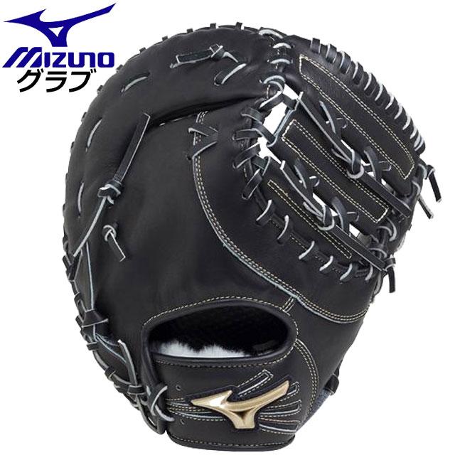 ミズノ 野球 ジュニア 硬式グラブ 一塁手用 グローブ 1AJFL180 MIZUNO