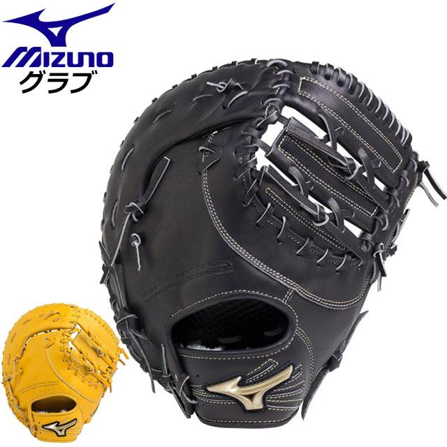 ミズノ 野球 ジュニア グラブ 軟式 一塁手用 グローブ 少年 1AJFY180 MIZUNO