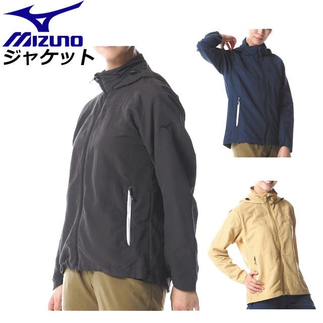 ミズノ ジャケット レディース アウトドア MIZUNO A2ME8205
