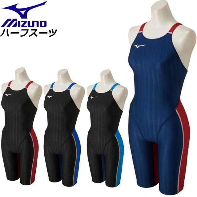 ミズノ 競泳 水着 ジュニア ハーフスーツ スイム MIZUNO N2MG8426