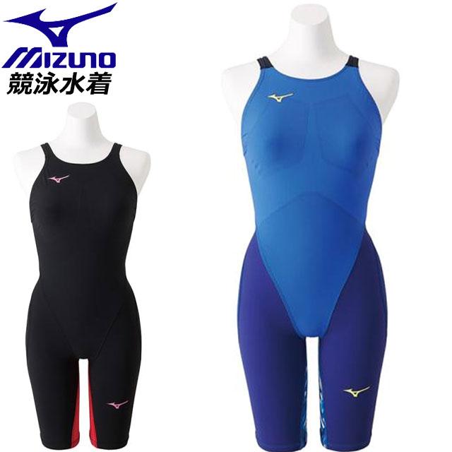 ミズノ 水泳 ジュニア MX-SONIC G3 ハーフスーツ 水着 N2MG8912 MIZUNO スイム・競泳水着