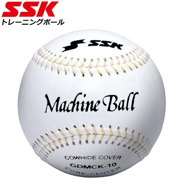エスエスケイ 野球 トレーニングボール バッティングマシン用練習球 SSK GDMCK10 練習 出荷単位12個 ベースボール