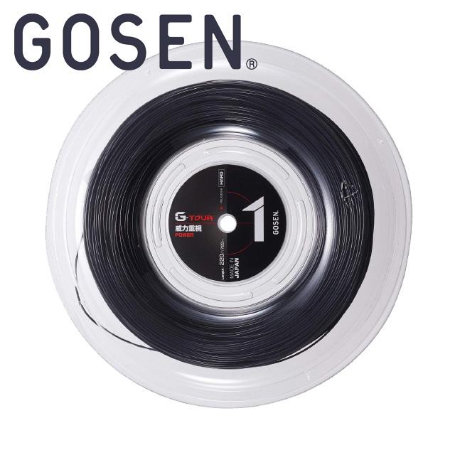 ゴーセン GOSEN テニス ガット G-TOUR1 TSGT102