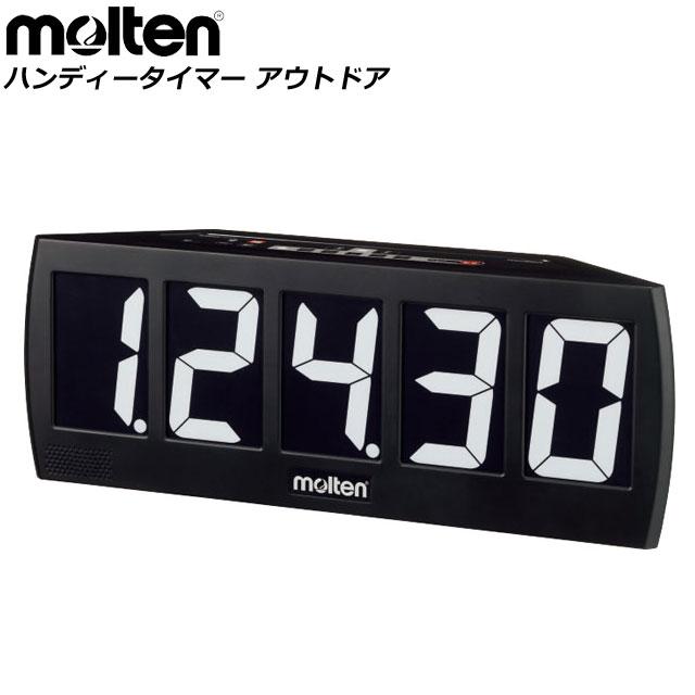 モルテン 設備備品 ハンディータイマー アウトドアmolten UD0040 タイマー