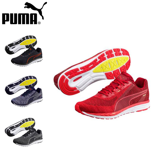 【即発送可能】 プーマ PUMA メンズ ランニング シューズ スニーカー 靴 クッション性 スピード シューズ 500 イグナイト 3 ワイド マラソン クッション性 反発性 PUMA 191176, ゴスロリワールド:fb404190 --- konecti.dominiotemporario.com