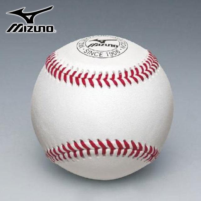 ミズノ 野球 ボール 練習球 硬式用 5ダース 1BJBH435 MIZUNO 60球 チーム