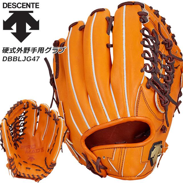 デサント 野球 グラブ 硬式 外野手用 グローブ 日本製 DBBLJG47 DESCENT