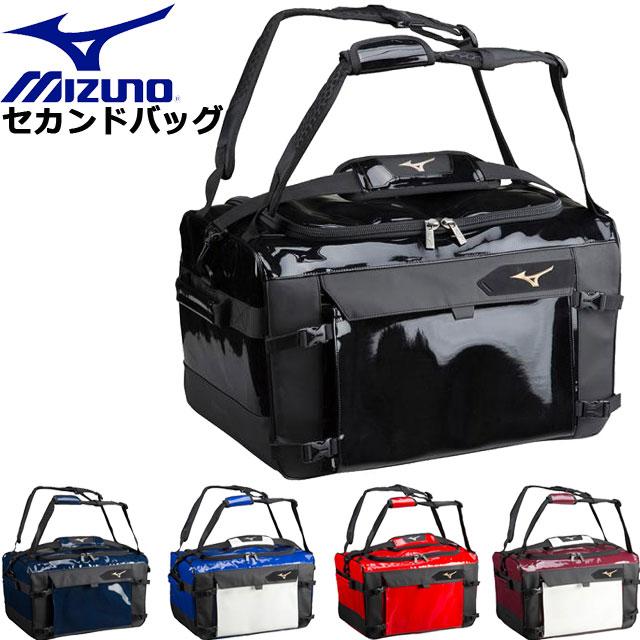 ミズノ 野球 グローバルエリート セカンドバッグエナメル MIZUNO 1FJD9012 ショルダーバッグ ケース 3WAY型 マーキングポケット