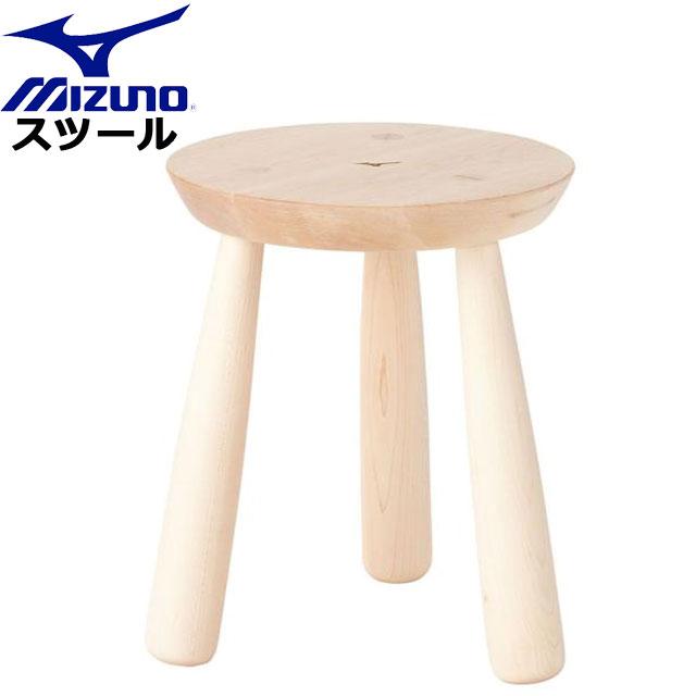ミズノ 野球 受注生産 木製スツール MIZUNO 1GJYV151