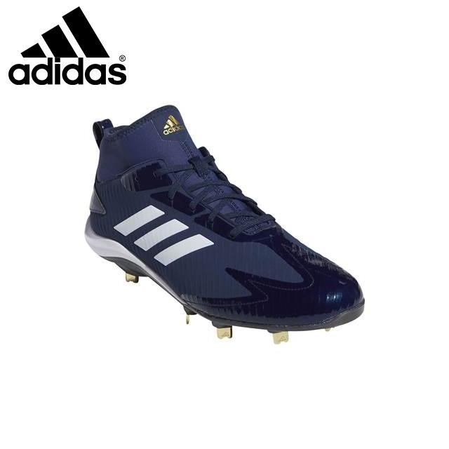 アディダス メンズ 野球 金具 スパイク シューズ 靴 アディゼロ スタビル PRO MID G26132 adidas