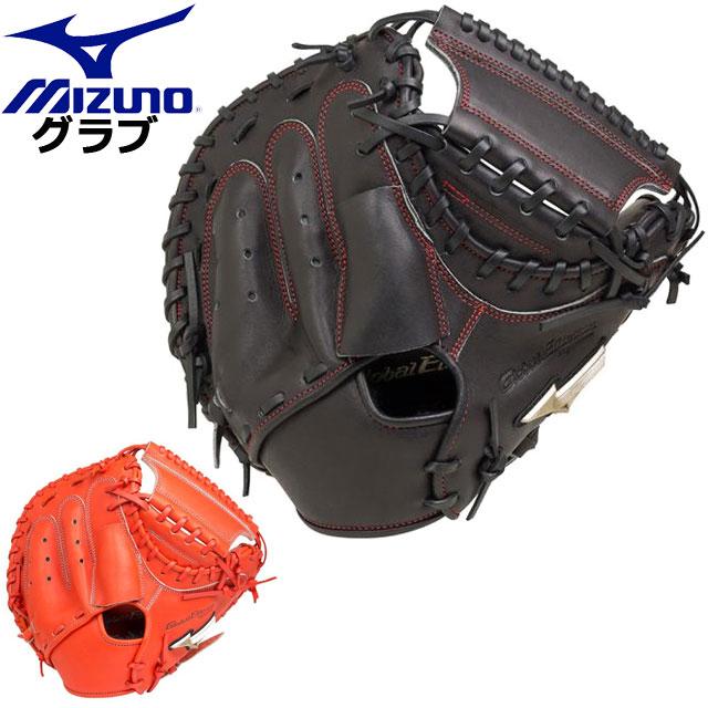 ミズノ 野球 ジュニア 軟式 グラブ 少年軟式用 グローブ MIZUNO 1AJCY201
