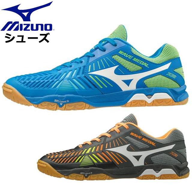 ミズノ 卓球 ウエーブメダルZ2 MIZUNO 81GA1910 シューズ 靴 テーブルテニス ユニセックス
