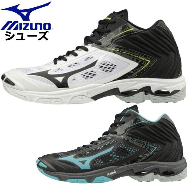 ミズノ バレーボール ウエーブライトニングZ5MID MIZUNO V1GA1905 シューズ 靴 スニーカー クイックネス ユニセックス