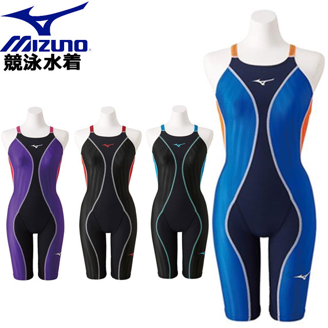 ミズノ 水泳 競泳用FX SONIC+ ハーフスーツ MIZUNO N2MG9430 競泳水着 スイム ハイブリットモデル 軽量ジュニア