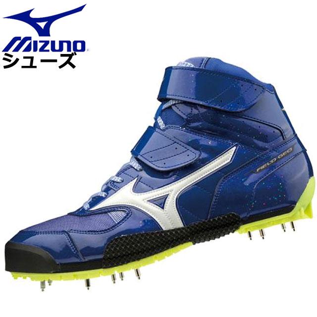 ミズノ 陸上競技 フィールドジオJT-B MIZUNO U1GA1946 シューズ 靴 やり投げ専用モデル ミズノブルー ユニセックス