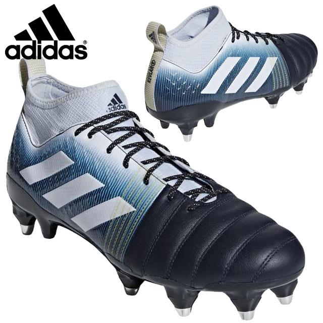 アディダス スパイク 運動靴 靴 合皮 天然皮革 軽量 高強度 機動性 安定性 耐久性 デザイン ロゴ スポーツ 運動 トレーニング 練習 ラグビー アメフト メンズ 送料無料 BB7984 adidas