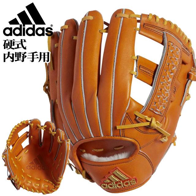 アディダス 硬式用 グラブ 内野手用 硬式用 III FTJ19 adidas T型ウェップ 自在型 少し大きめ デザイン シンプル ロゴ 天然皮革 スポーツ 運動 トレーニング 練習 野球 硬式野球 送料無料