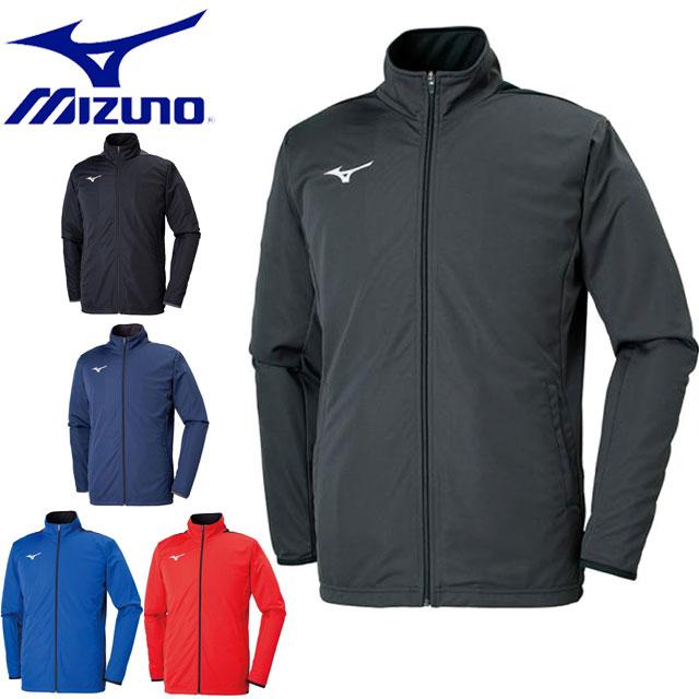 ミズノ トレーニング ライトニットジャケット MIZUNO 32MC9120 トレーニングウエア ウォームアップスーツ ライトニットシリーズ ユニセックス 一般用