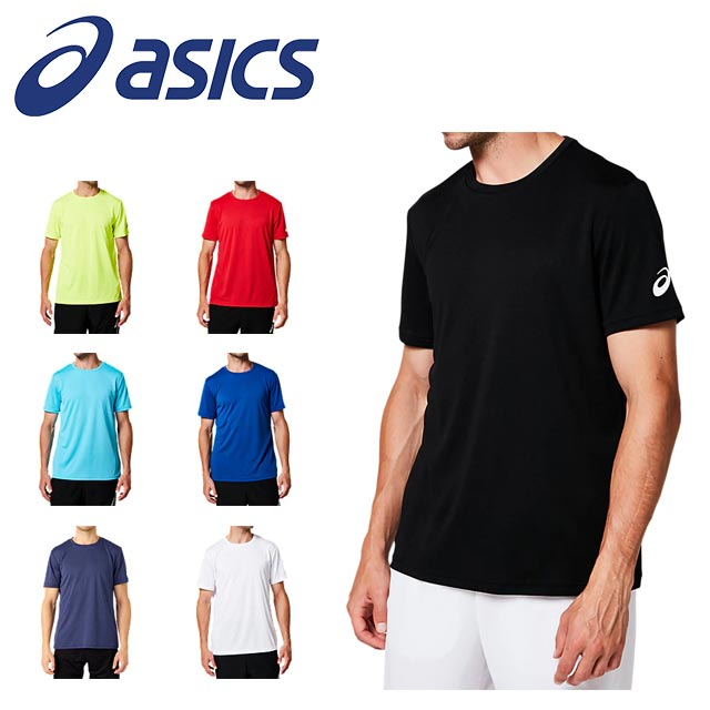 3 980円 税込 以上で 送料無料 ネコポス アシックス メンズ トレーニング ワンポイントロゴ 半袖 吸汗速乾 Tシャツ 2031A665 丸首 公式通販 直輸入品激安 OPショートスリーブトップ asics