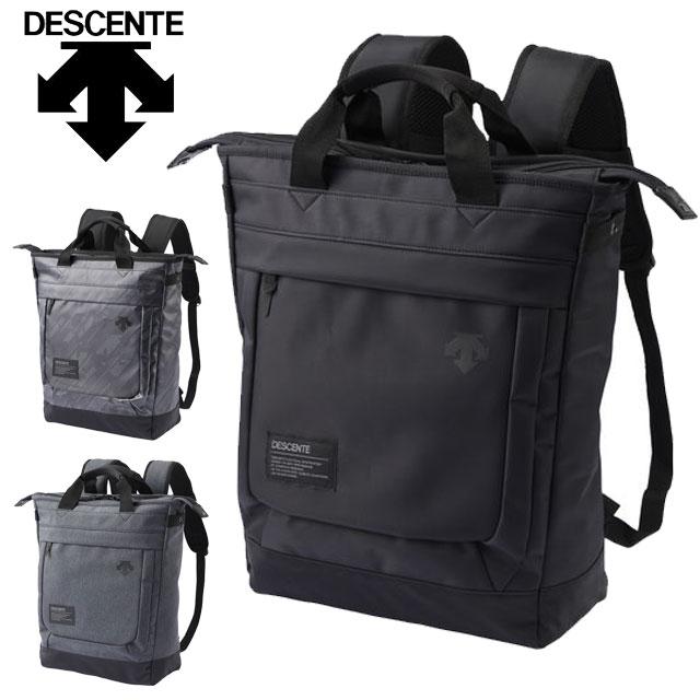 デサント リュック ファンクショナル 2WAY トートバッグ DMANJA11 DESCENTE バックパック 手提げ スポーツバッグ ビジネスバッグ ポケット多数