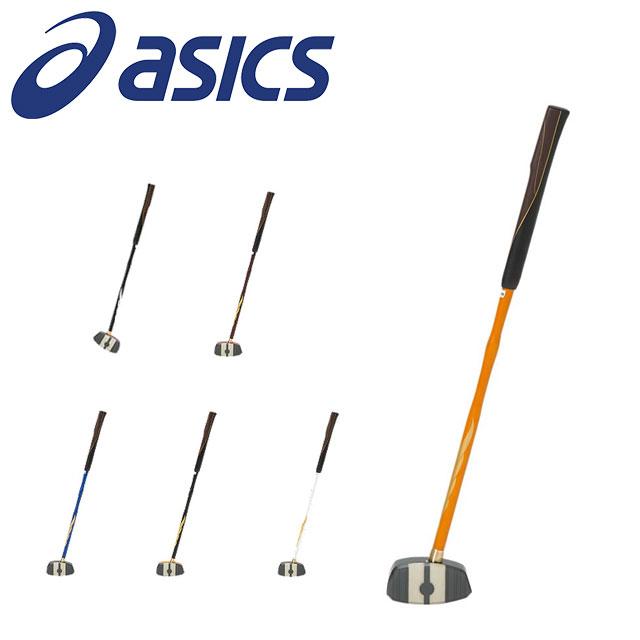 asics アシックス メンズ レディース グラウンドゴルフ クラブ 3283A014 GG ストロングショット ハイパー グラウンド・ゴルフ協会認定 男女兼用