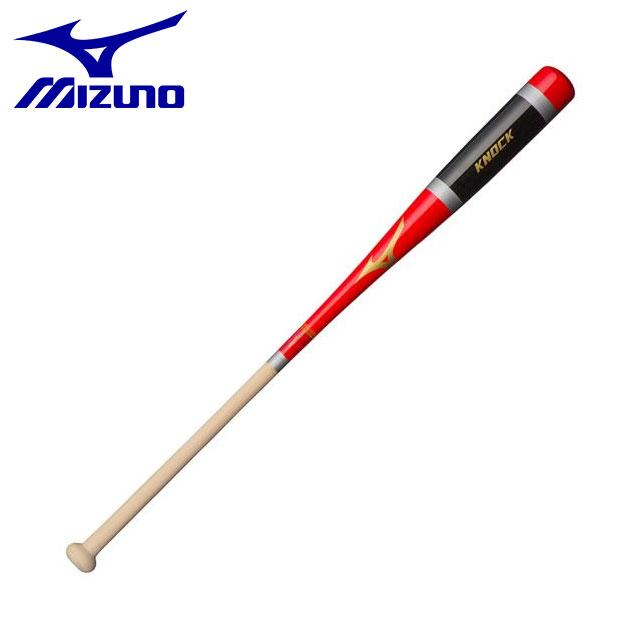 送料無料 直営限定アウトレット ミズノ 野球 ノックバット ノック朴 硬式 軟式 軽量 高品質 木製 ソフトボール MIZUNO 89cm 1CJWK14089 平均530g