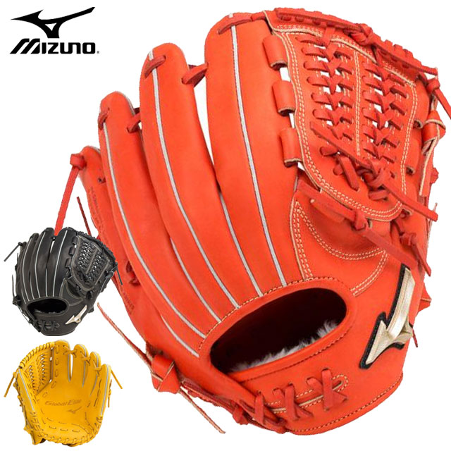 ミズノ 野球 グラブ 軟式 内野手用 グローブ 1AJGR20503 MIZUNO サイズ8