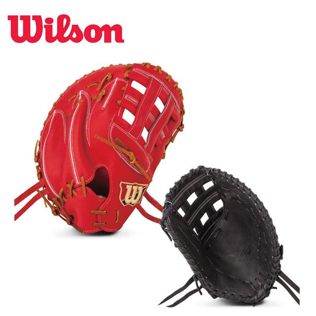 ☆ウィルソン メンズ 野球 グローブ ファーストミット 硬式 一塁手 右投げ用 WTAHWS36D Wilson あす楽 送料無料