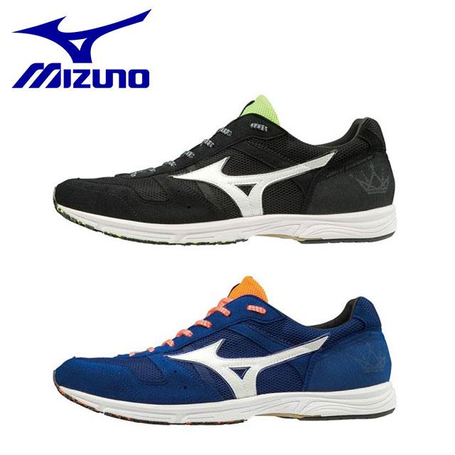 ミズノメンズ レディース フルマラソン ランニングシューズ スニーカー 靴 ウエーブエンペラー3 クッション性 安定性 フィット感 ユニセックス J1GA1975 MIZUNO