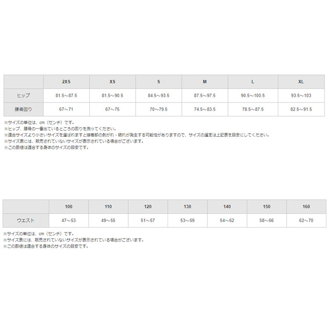 ミズノ メンズ ジュニア 水泳 水着 競泳用 GX・SONIC IV MR ハーフスパッツ タイツ スイミング FINA(国際水泳連盟)承認 N2MB9002 MIZUNO