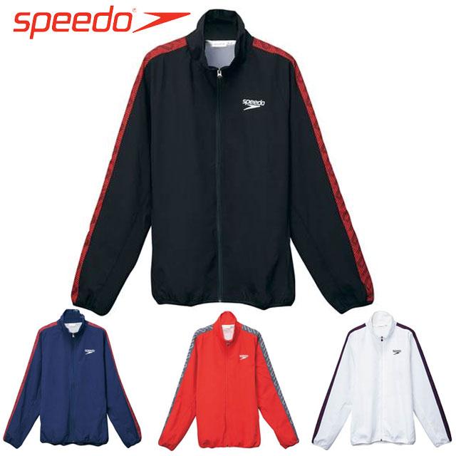 スピード ジャケット ユニセックス メンズ レディース ジャケット トラックジャケット ジャージ 水泳 SS-XO トレーニング プール 海 speedo SD12F10