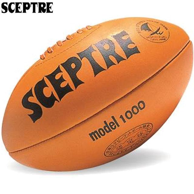 セプター ボール 社会人 大学生 高校生 中学生 ラグビーボール 競技ボール 球 モデル1000 ラグビー アメフト 日本ラグビーフットボール協会認定球 用具 小物 SCEPTRE SP2