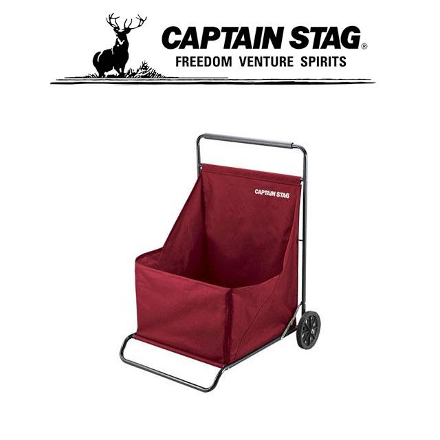 キャプテンスタッグ アウトドア ビッグストレージキャリー カート 折り畳み 大容量 M7440 CAPTAINSTAG