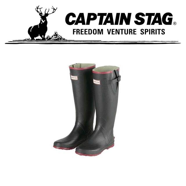 キャプテンスタッグ アウトドア キャンプ バーベキュー BBQ 長靴 ラバーブーツ UX0650 CAPTAIN STAG